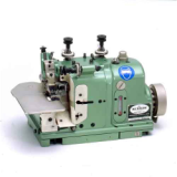 MERROW EMBLEM EDGING MACHINE MG-3U